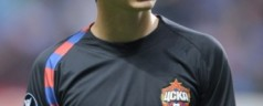 Euro 2012 – 10 players to watch out for..